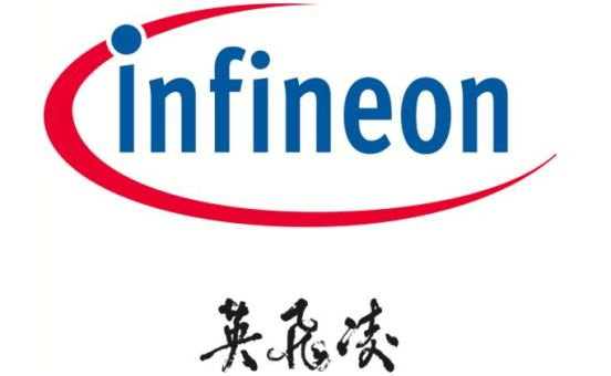 Eaten by Intel wireless business, Infineon finished the reinforcement project of the second bomb
